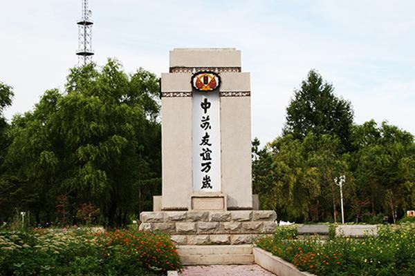 中苏友谊纪念碑 作者:吴国华