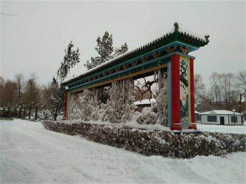尖山区北秀公园雪景