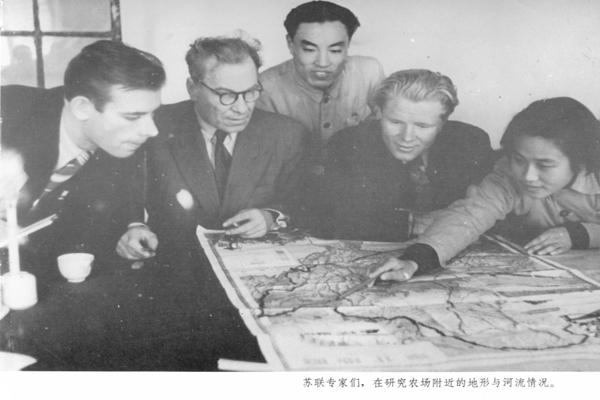 苏联专家在研究地形河流  作者:吴国华方